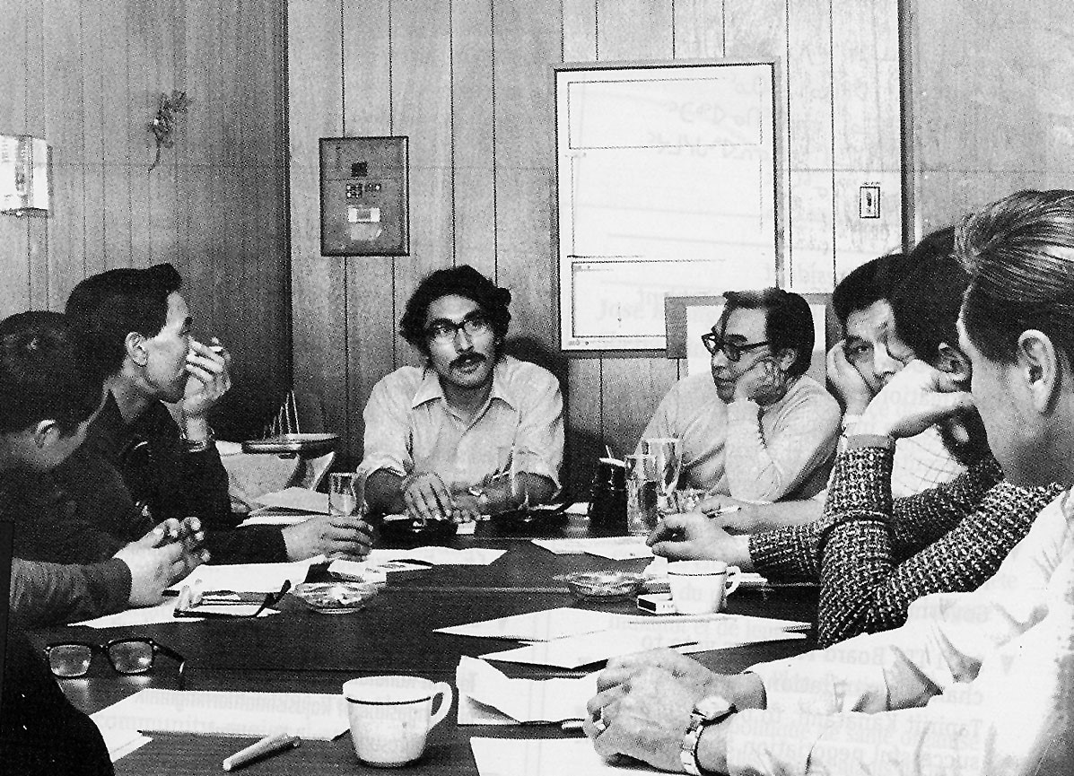 #45 Tagak Curley Inuit Taperisat of Canada Founding Meeting 1971 Credit ITK archives Suggest placing in page 202